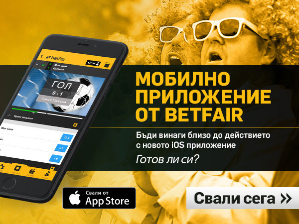 betfair-app-mobile